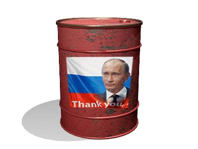 Oil_drum